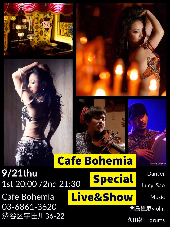 カフェボヘミアCafe Bohemia